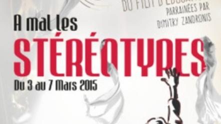 festival_européen_film_education_stereotypes_une